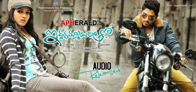 iddarammayilatho-movie-latest-posters4
