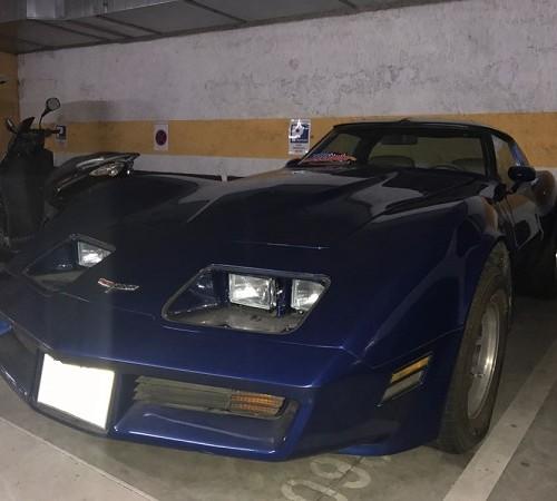 10648.8  Alquiler Chevrolet Corvette azul front